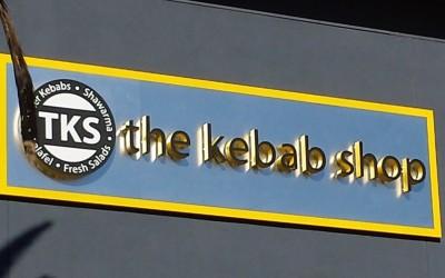 Halo Lit Signs at Kebob Shop, CA